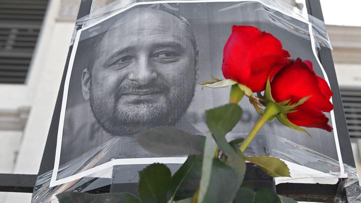 «Сорокалетний попрошайка»: Бабченко требует с подписчиков денег за смерть и воскрешение