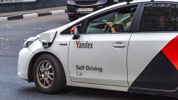 Техподдержка Яндекс.Такси дала совет таксистам по провозу инвалидов