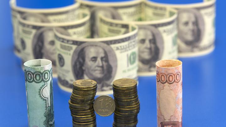 Эксперт объяснил, что произойдёт с рублём после выборов в США: При любом исходе