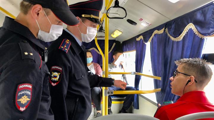Масочный режим в Подмосковье с 15 июня будут проверять полиция и Росгвардия