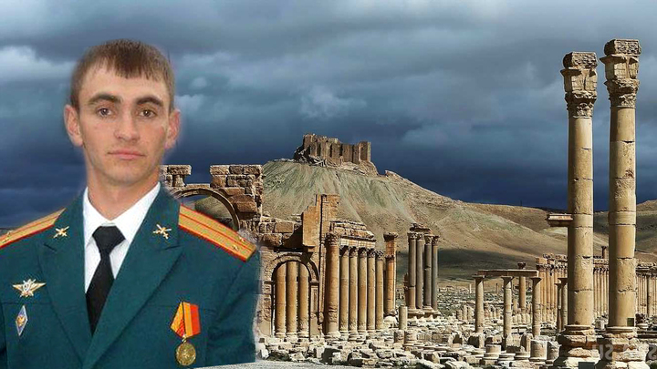 Русский офицер отдал жизнь за Пальмиру