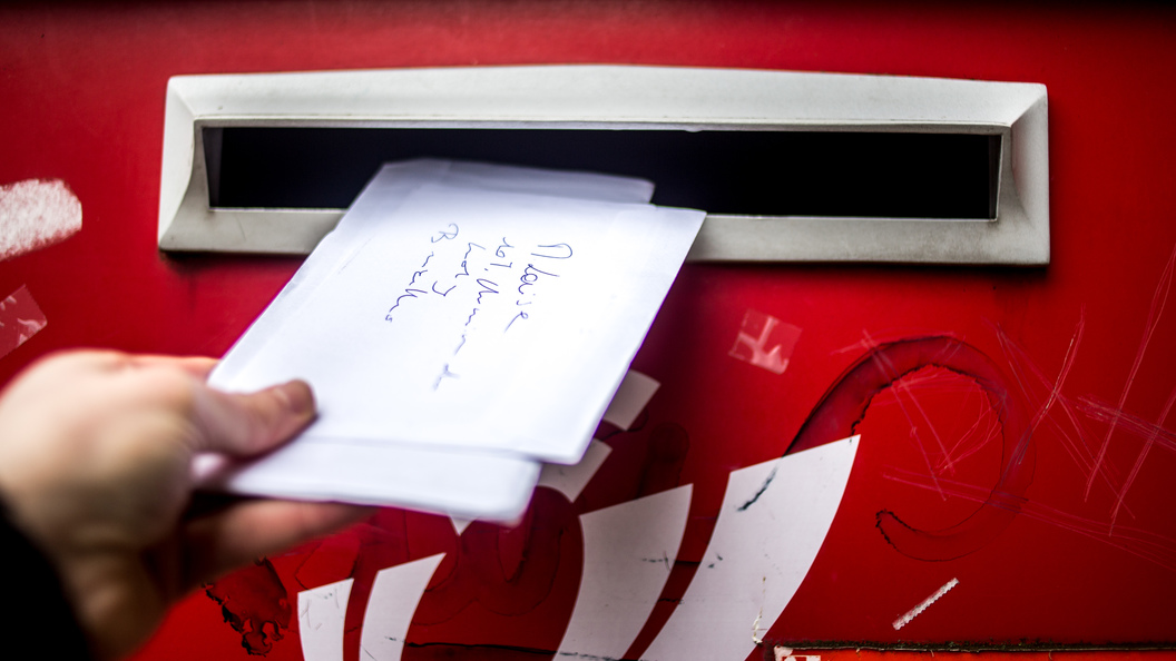 Итальянский почтальон 8 лет подряд приносил домой чужие письма