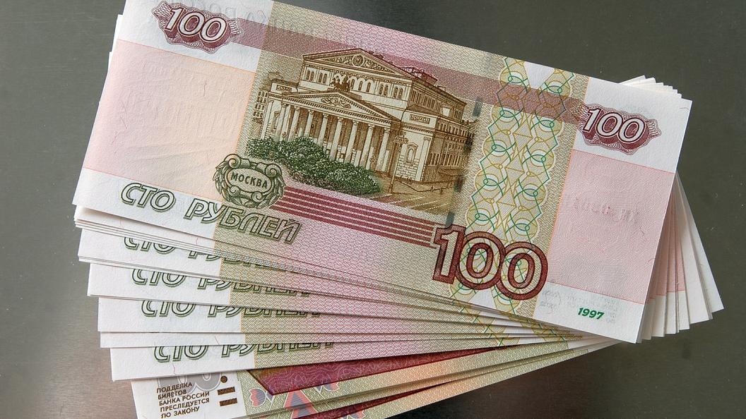 В России хотят повысить цену на загранпаспорта и водительские удостоверения