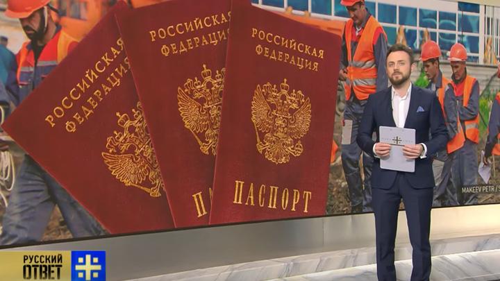 Определить соотечественника за минуту: Как Госдума хочет разбавить граждан России