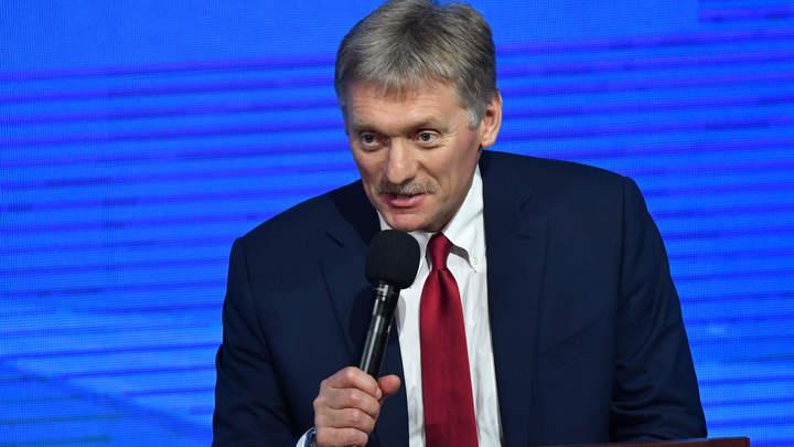 Песков рассказал о зарплатах в Кремле, но скрыл размер собственной