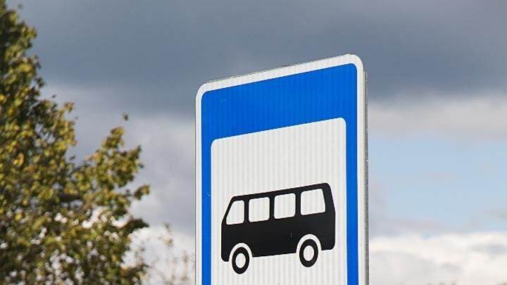 В Кузбассе запустят новый междугородний автобусный маршрут