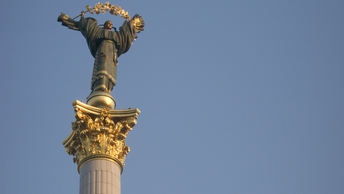 Хорватия без спроса позвала Украину в НАТО