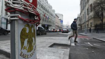 Никаких табло: Банк России хочет повлиять на курс валют