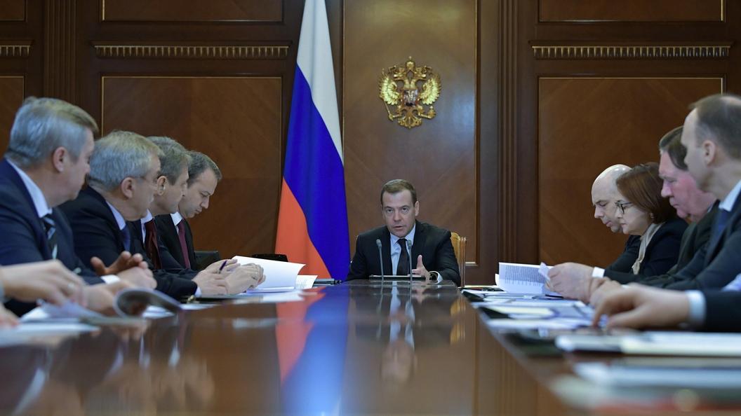Медведев согласился сделать центр скорого реагирования насанкции