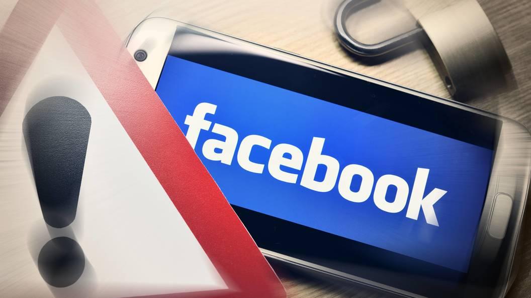 Руководитель Роскомнадзора сказал, зачто может быть заблокирован социальная сеть Facebook