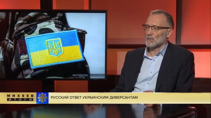Запад готовит плацдарм для нападения на Россию: Михеев заявил о манёврах НАТО у границ