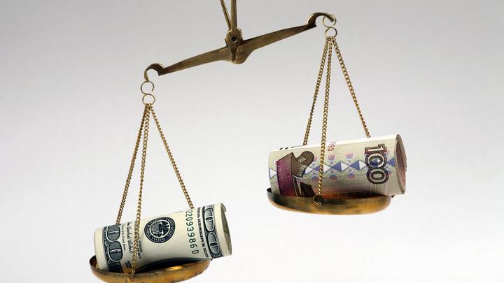 Эксперт: Внешний фон очень негативно влияет на рубль