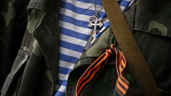 Христианство и патриотизм