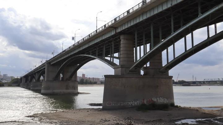 В Новосибирске Октябрьский мост за 43 миллиона рублей отремонтирует ООО Стройсити