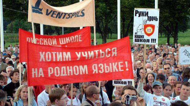 Счастливое детство, бесплатное образование и чистые продукты: Латыши ностальгируют о «советской оккупации»