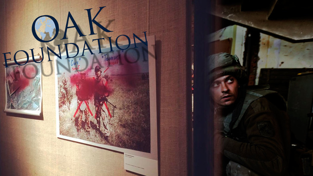 Выставка в Сахаровском центре: Как бороться с майданными бесами?