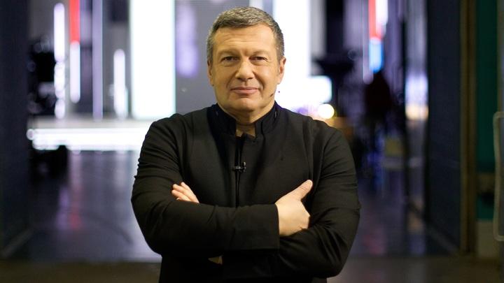 Соловьёв одной фразой охарактеризовал отставку правительства России