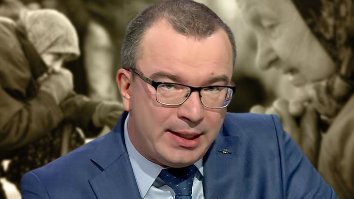 Юрий Пронько: Это плевок в лицо российским старикам!