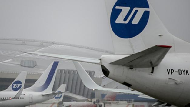 Два десятка человек застряли в аэропорту Тюмени из-за горящего шасси самолета