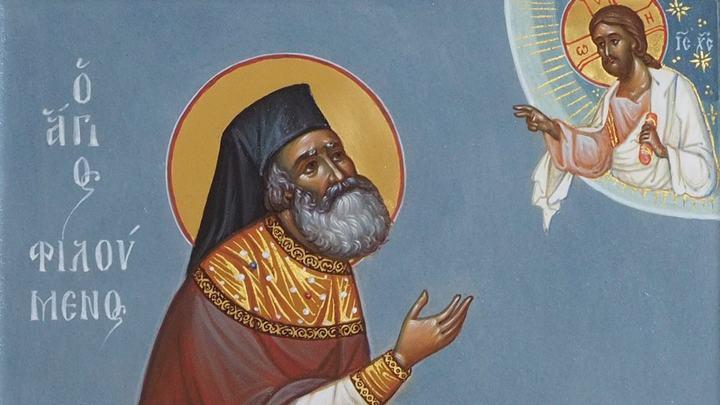 Павший за Христа. Священномученик Филумен Святогробец. Церковный календарь на 29 ноября