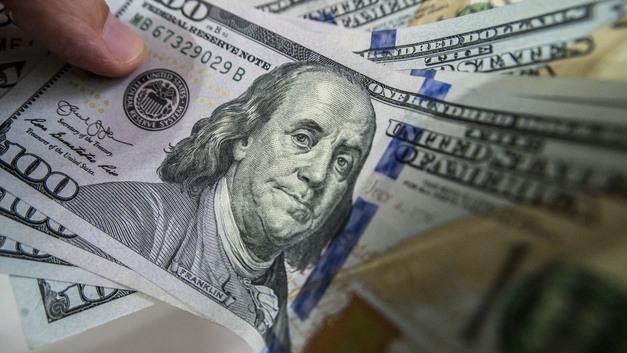 СМИ узнали о дальнейшей судьбе денег, собранных на взятку Улюкаеву