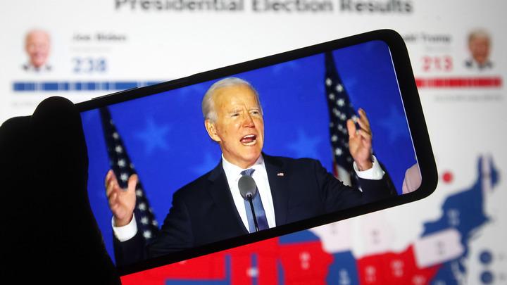 Байден - президент одного срока: Политолог дал прогноз по выборам в США
