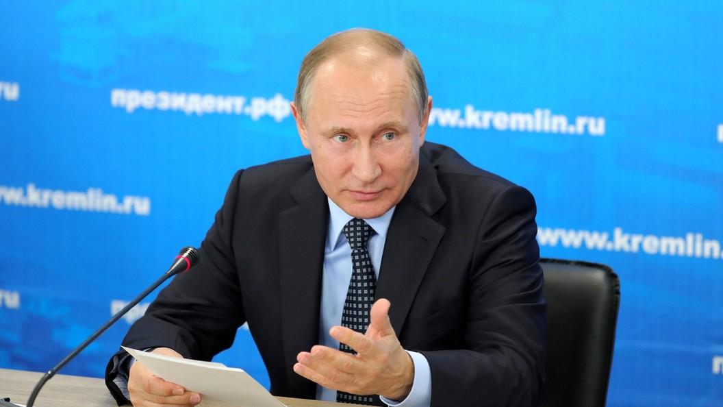 Путин поручил главе Ярославской области разобраться с проблемами газификации