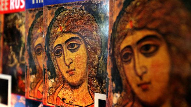 Православная книга: Заслон на пути уныния и неверия