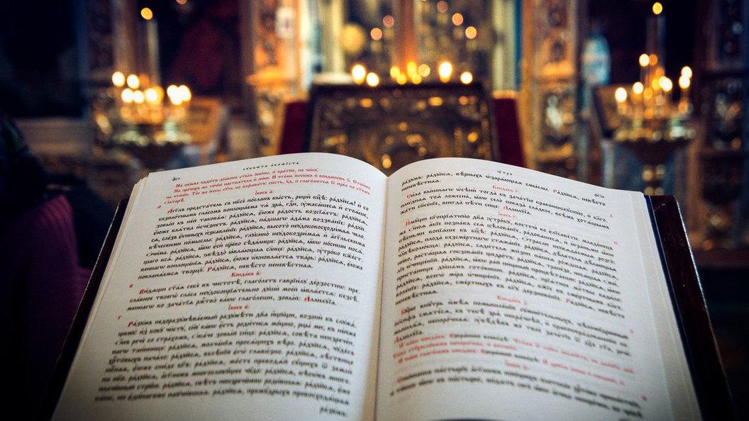 Акафистная контрреформа: Священный Синод наводит порядок в церковном гимнотворчестве
