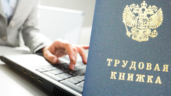 Главные беды России – бюрократия и реформаторство