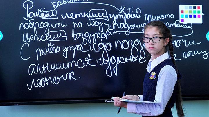 Русский в опасности: Наш язык будет спасать специальная комиссия