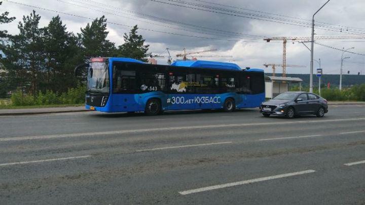 Следком Кузбасса проверит информацию о невыплате зарплаты водителям в Кемерове