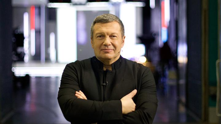 Тяжело больной гражданин:Соловьёв резко высказался в ответ на заявление главы офиса Зеленского
