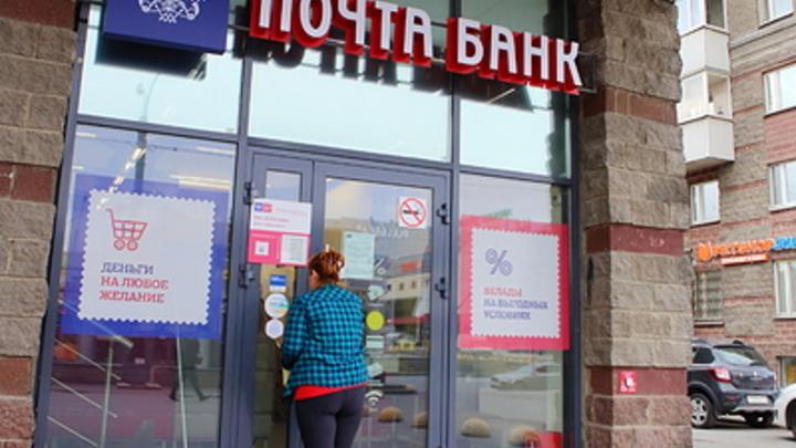 В Самаре решением суда пенсионерке возмещен вред за хищение с карты Почта Банка