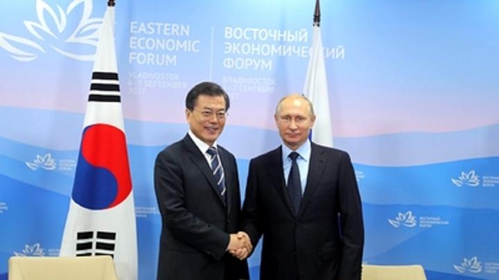 19 лет спустя: Южная Корея идет на сотрудничество с Россией