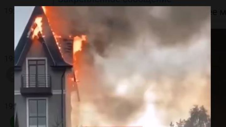 В Челябинской области загорелся отель известного бизнесмена