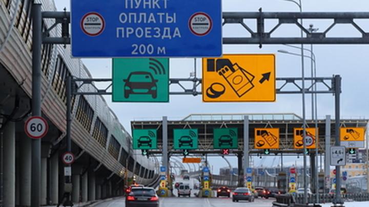В России автомобилистов предложили штрафовать за платные дороги на 2,5 тысячи рублей