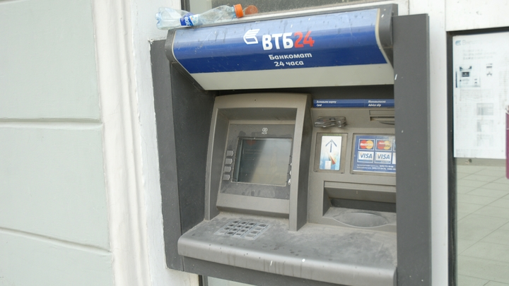 ВТБ взял ночь, чтобы обновиться: Банк предупредил о будущих сбоях в системе