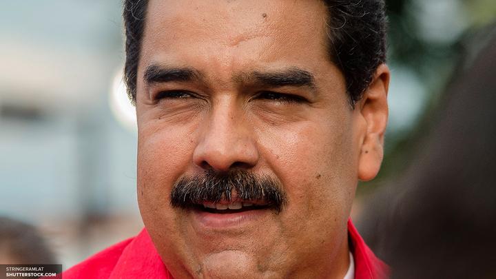 Мадуро призвал венесуэльцев оставаться на улицах для борьбы со спекулянтами