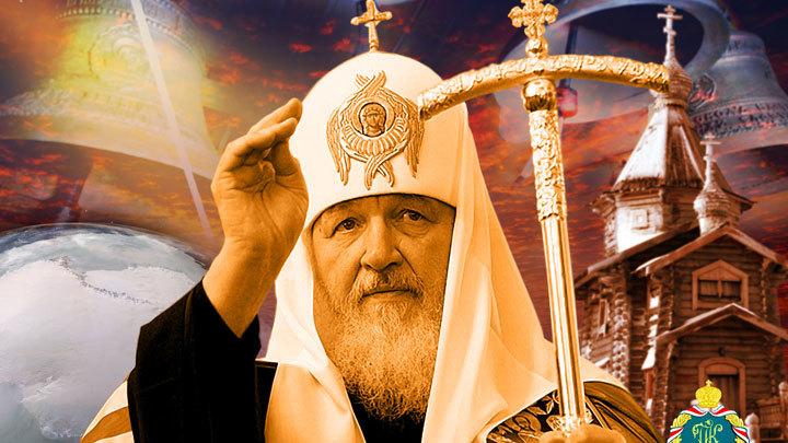 Южный форпост Православия