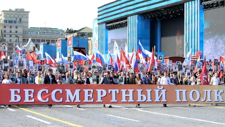Все об акции «Бессмертный полк» в Москве. Гид-2018