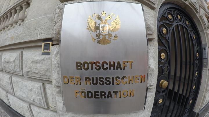 Focus сообщил об отправке 200 агентов России в города Германии