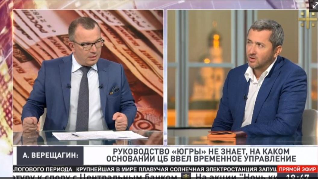 Анатолий Верещагин: В Югре даже не знают, почему ЦБ ввел временную администрацию