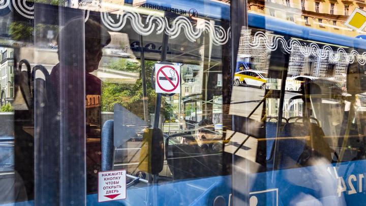 Маршрут популярных автобусов №46 из Академического в Екатеринбурге поменяли