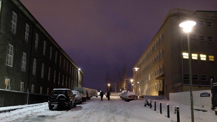 В Исландии появилась работа мечты: Открыты две вакансии