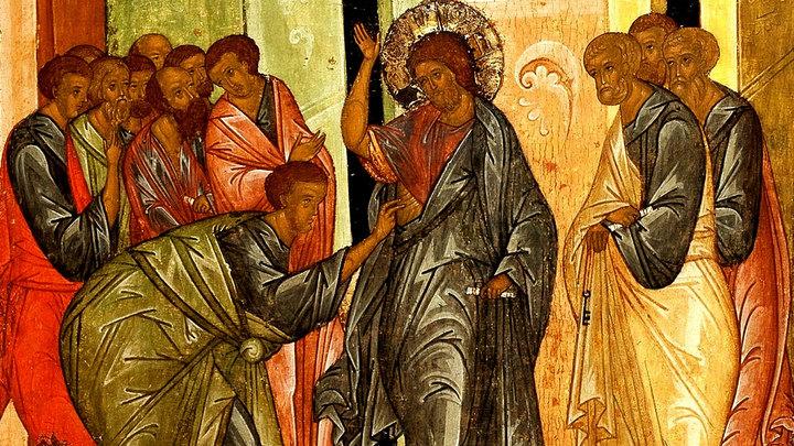 Антипасха. Неделя апостола Фомы. Православный календарь на 15 апреля