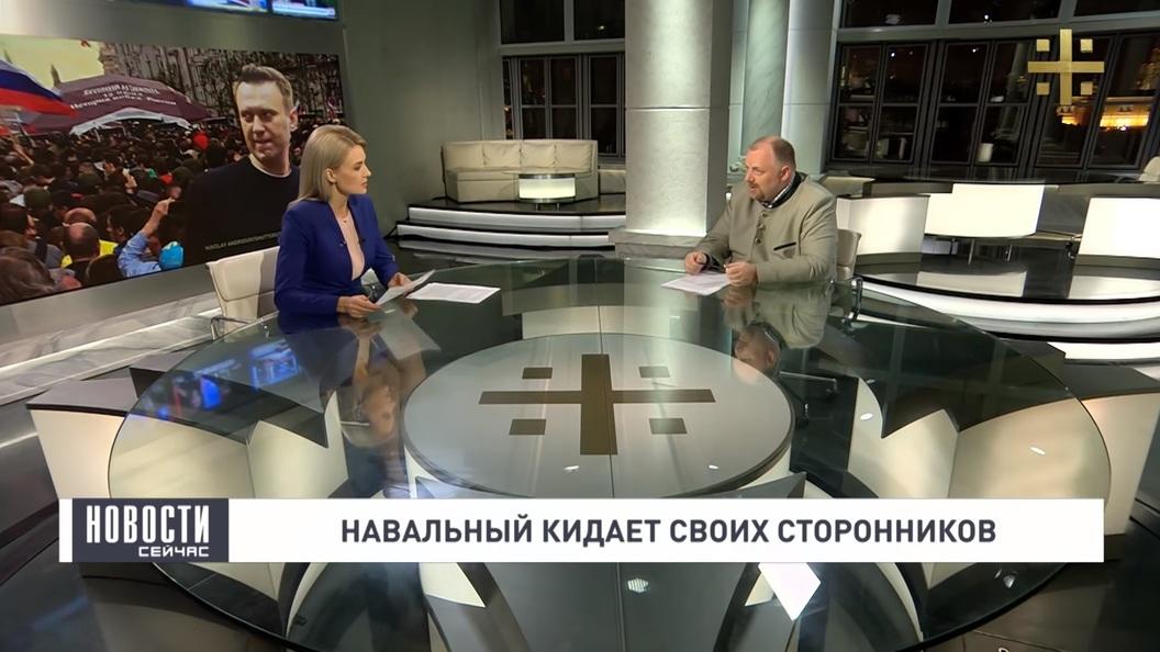Холмогоров раскрыл принципы работы секты Навального