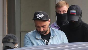 Мошенничество в особо крупном размере: задержан Кирилл Серебренников