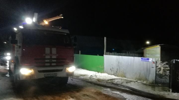 Названа причина пожара с гибелью трех человек в Кольчугино
