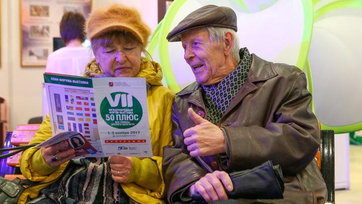 Топилин проговорился: Оставить нас без пенсий было решено ещё в 2013 году